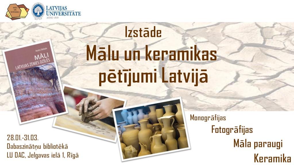 Mālu un keramikas  pētījumi Latvijā